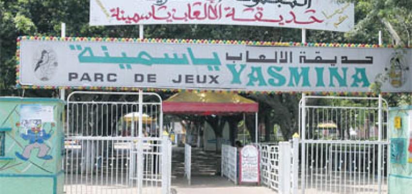 casa_parc_ligue_arabe